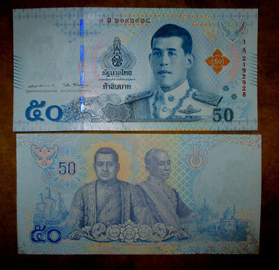 Thailand 50 Baht Series 17 New Series New King New Condition