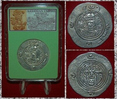 Ancient Coin SASSANIAN EMPIRE KHUSRU II Fire Altar MUSEUM QUALITY Silver Drachm