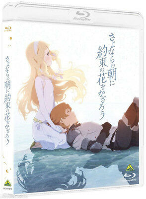 DHL Maquia When the Promised Flower Blooms Blu-ray Japan P.A.WORKS Sayoasa Movie