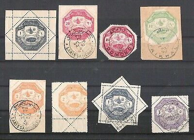 1898 Greece Turkey Thessaly octagonal stamps CANCELS - UNCHECKED