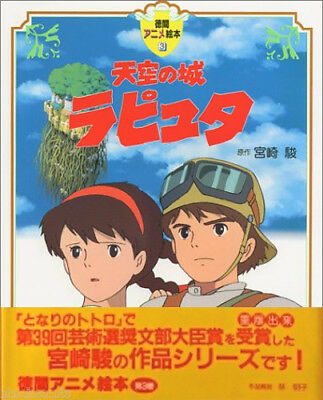 DHL Laputa Castle In The Sky 1988 Animation Picture Art Book Japan Studio Ghibli