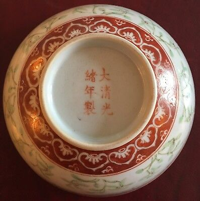 Attractive Chinese Porcelain Bowl Guangxu mark and period