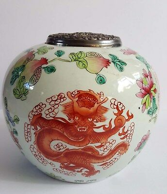 Chinese antique Ginger Jar large with metal replacement lid dragon /pheonix