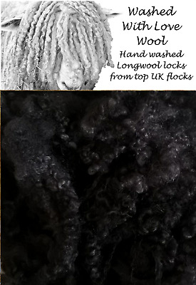 Curly Blue Faced Leicester Wool Locks. Black. 20G Felting Spinning Dolls Craft