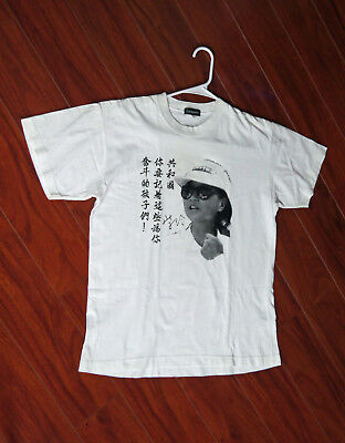 CHINESE PROTEST 1989 Giordano T-SHIRT Leader Tiananmen Sq, Chai Ling: VG COND