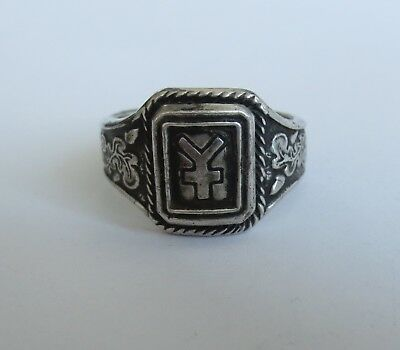 Panzer Division Charkow 1942 German WW2  Ring Silver