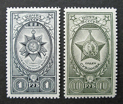 Russia 1943 #897-898 MNH Russian WWII Soviet USSR Medals & Orders Set $28.50!!