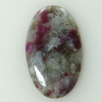 67.65 Ct. Natural Purple Lapidolite Oval Cabochon 25X47X3 Loose Gemstone A-202