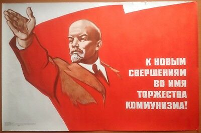 "Original, Cold War-Era, Russian Propaganda Poster: ""celebration Of Communism"""