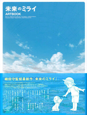 DHL) Mirai no Mirai of the Future ART BOOK Mamoru Hosoda Anime Film Movie Design