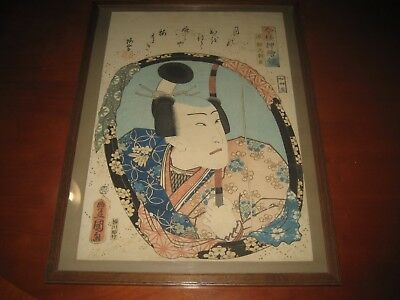 Sehr altes Japanisches Bild, very old Japanese painting