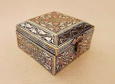 Antique Islamic Persian Damascus Mamluk Arabic Cairoware Silver Inlaid Brass Box