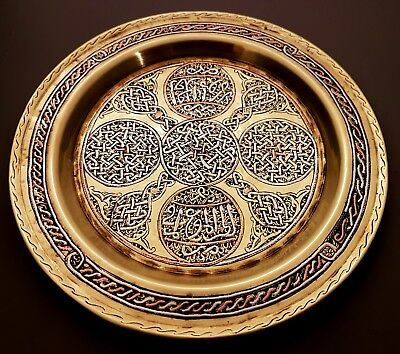 Antique Islamic Persian Damascus Mamluk Arabic Ottoman Silver Inlaid Brass Plate