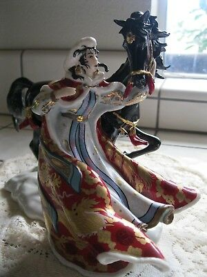 Caroline Young MY SPIRIT UNCONQUERED Franklin Mint Horse Figurine #A3884