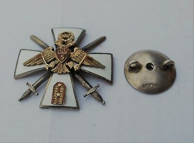 Imperial Russian  badge, silver well marked
