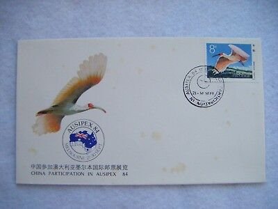 China Participation in AUSIPEX 84 Commemorative Cover.#1#