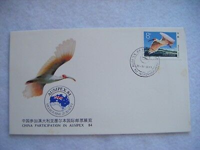 China Participation in AUSIPEX 84 Commemorative Cover.#3#