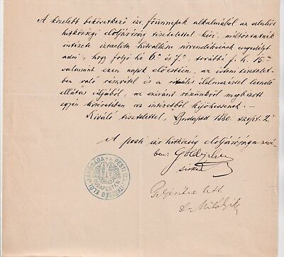 1880, jewish document from Budapest, Hungary, signed