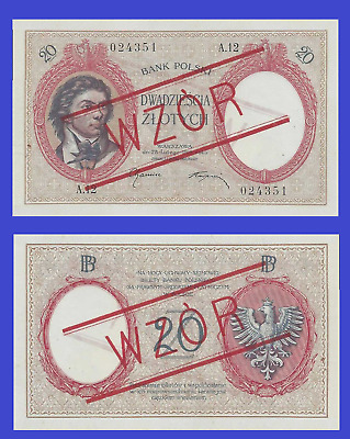 Poland 20 zloty 1919 UNC - Reproduction