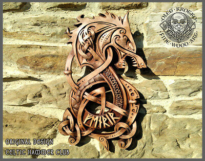"Perfectly Exclusive Ethnic Wood Carving  Celtic  Norse Rune Wall Hang ""FENRIR""."