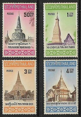 THAILAND 1971 Holy Places SG 669-672 MLH/*
