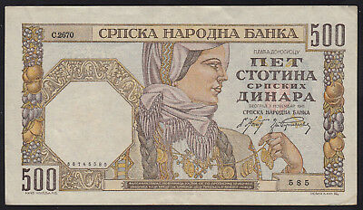 1941 Serbia 500 Dinara XF WWII Rare Vintage Paper Money German Nazi Occupation