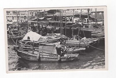 China, Boats in the Harbor Real Photo ,  (659