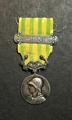 Original French Silver Military Medal. Boxer Rebellion. China 1900-1901.