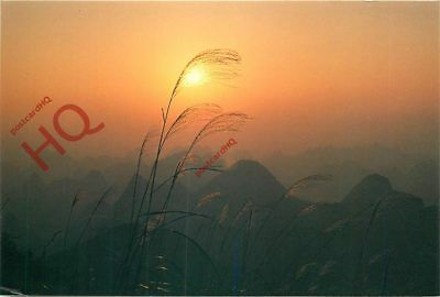 Picture Postcard~ China, Yao Hill On The Autumn Morning