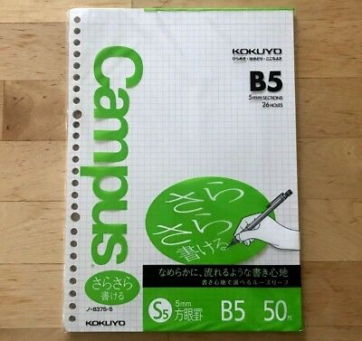 KOKUYO Campus Loose Leaf 5mm Rule Graph Paper 26 Holes B5 50 sheets from Japan