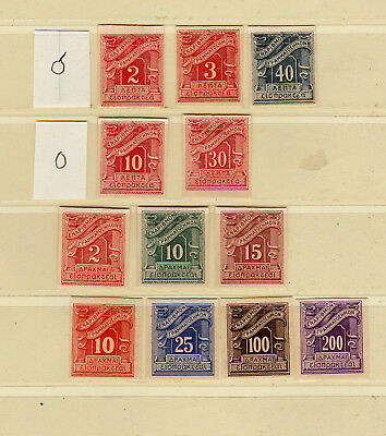 Greece Grece interesting imperforate postage due stamps MH *