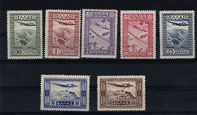 Greece Grece 1933 air set complete MH *