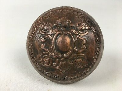Antique Art Nouveau Steel Ornate Eastlake Victorian Door Knob