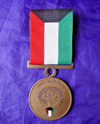 Kuwait; The Kuwait Liberation Medal. First Gulf War 1991. Bronze And Enamels.