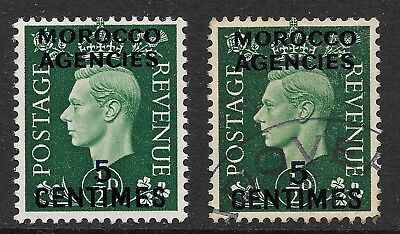 Morocco Agencies, French Currency, 1937 KGVI Definitives. 5c value, Mint & Used