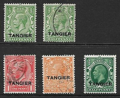 Morocco Agencies, Tangier, 1927/35 KGV Definitives, Hinged Mint & Used (listed)
