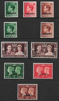 Morocco Agencies, Tangier, 1935/40 KEVIII & KGVI O/prints, Mint & Used (listed)