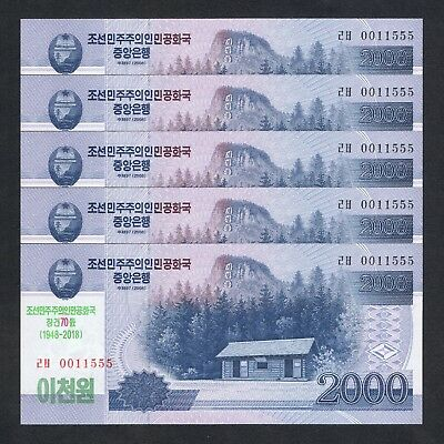 2008 (2018) Korea 2,000 2000 Won P-New Unc Lot 5 Pcs > 70Th Anniv Comm