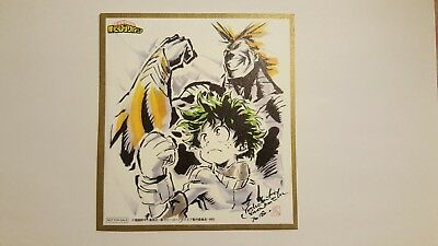 My Hero Academia Limited Shikishi Izuku Midoriya All Might Kohei Horikoshi MHA