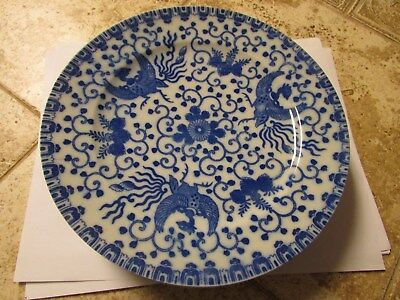 "Japanese Vintage Blue & White Phoenix Bird and Flowers Plates 8 1/2"" diameter"