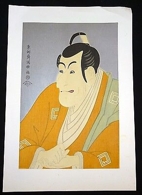 Japanese Woodblock Print Reproduction after Sharaku by Adachi Institute (Mod)