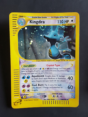 Kingdra   148/147 HOLO* - Aquapolis (eng) (pk1520)