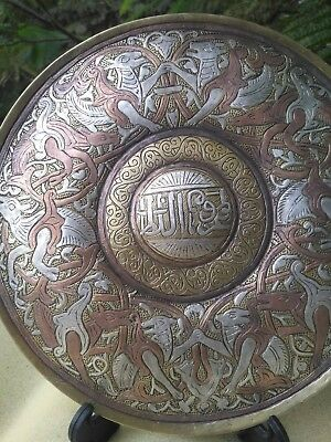 Very Fine Museum Worthy Antique Plate Persians Islamic Silver Inlaid Copper Tray