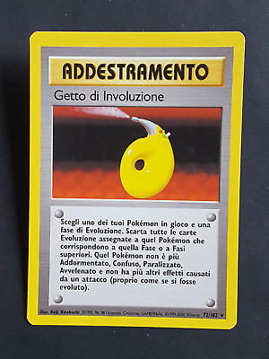 AD. Getto di Involuzione  72/102 - RARA* – Set Base (ita) - (sb1547)