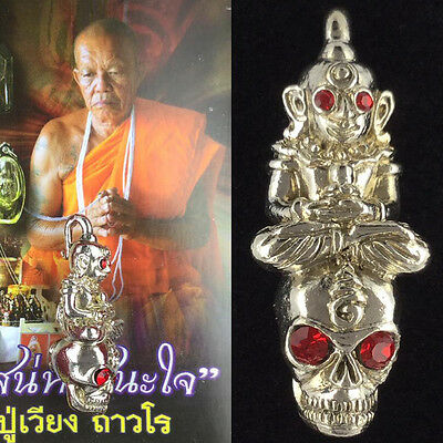Phor Ngang Lp Wiang Thai Amulet Attract Love Charm lucky Rich Talisman Fetish #2
