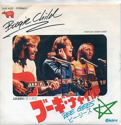 Bee Gees Boogie child - Lovers / Japan