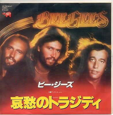 Bee Gees Until - Tragedy / Japan
