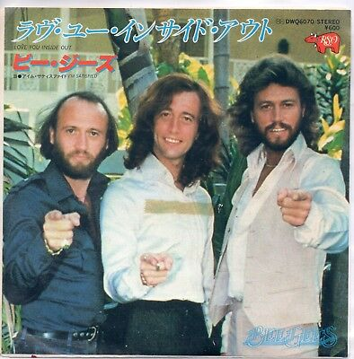 Bee Gees Love you inside out - I'm satisfied / Japan