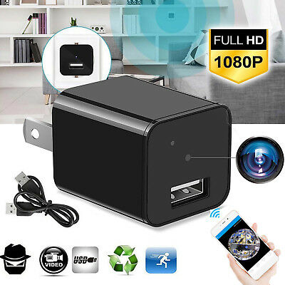 1080P HD Mini Spy Security Plug Hidden Camera Phone USB Wall Charger Adapter US