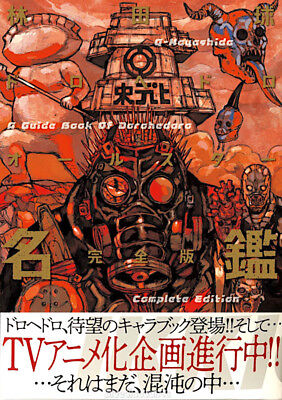 DHL) Dorohedoro All Star Directory Complete Edition Special Manga Art Guide Book